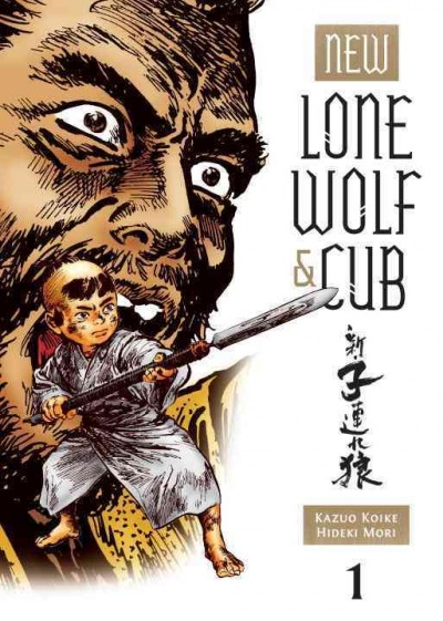 cover-image-lone-wolf-cub-koike