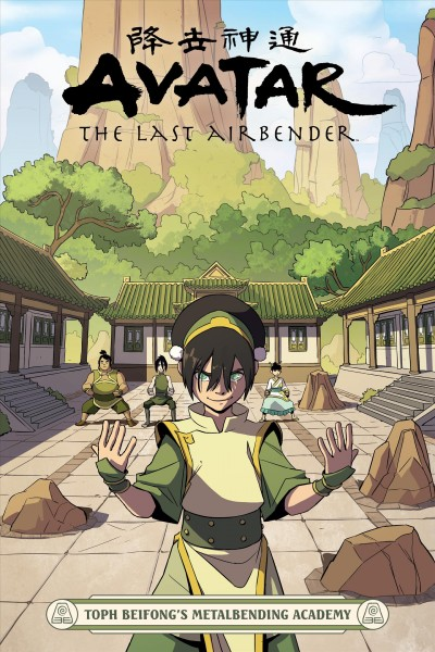 Avatar the Last Airbender: Toph Beifong's Metalbending Academy