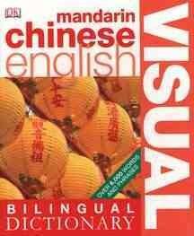 cover to Bilingual Visual Dictionary: Mandarin Chinese English
